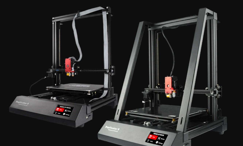 Установленные жесткие подпорки в конструкции принтера