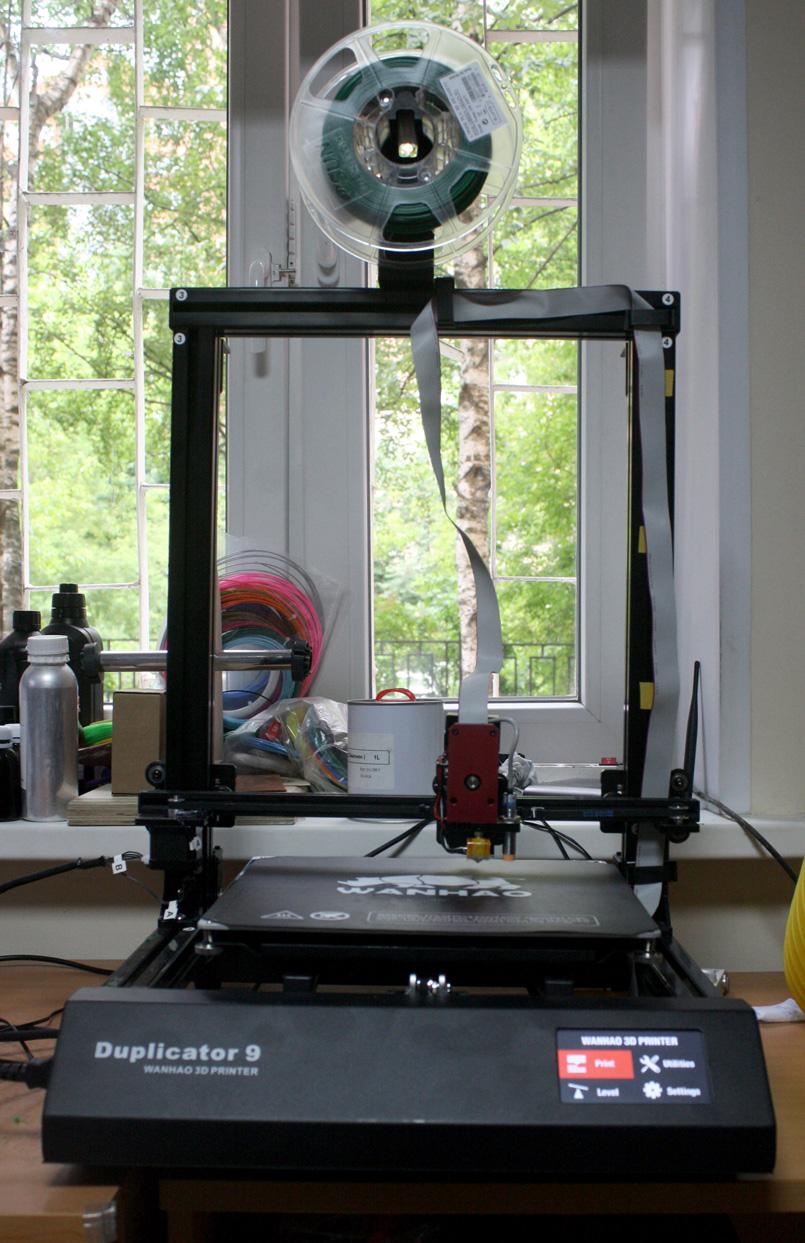 Внешний вид 3D-принтера Wanhao Duplicator 9