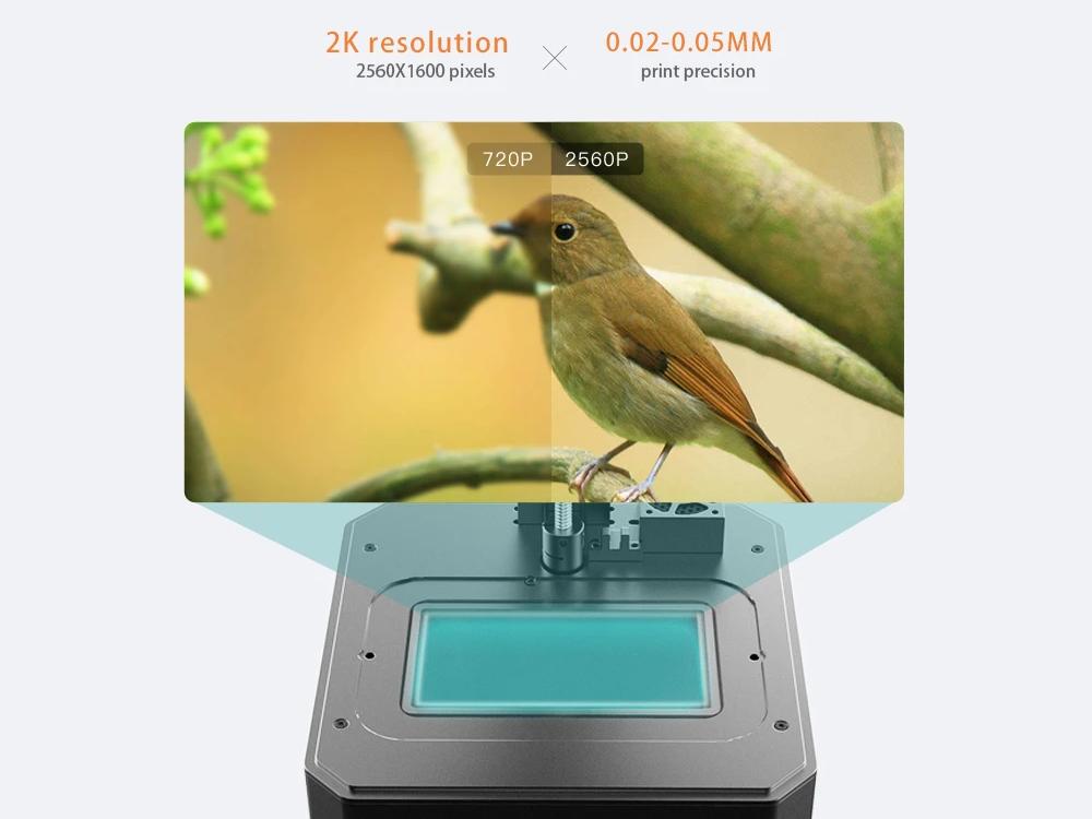 Высокое разрешение печати - 2К, разрешение пятна 26,1 микрон.